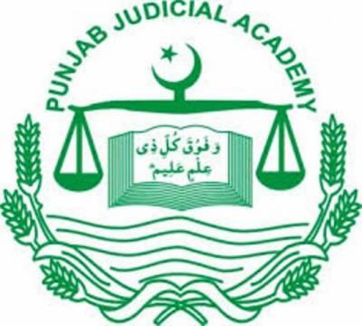 پنجاب جوڈیشل اکیڈمی میں سول ججزومجسٹریٹس کے امتحانی نتائج کی تقریب کا انعقاد