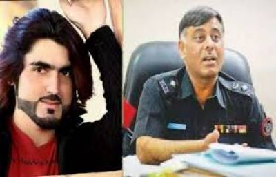 Hearing of Naqibullah Mehsud murder case in the Supreme Court registry