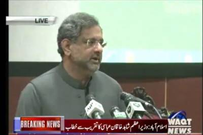 Shahid Khaqan Abbasi Addressed from Ceremoney