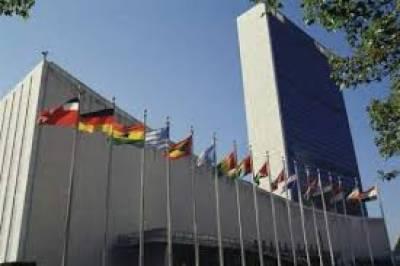 اقوام متحدہ نےاسرائیل کی206کمپنیاں بلیک لسٹ کردیں