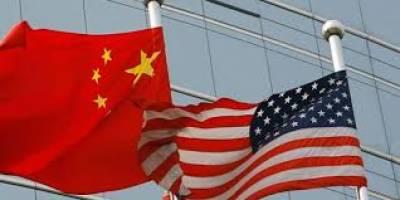 امریکی صدر اپنے متنازع بیانات سے باز رہے:چین