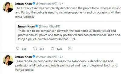 چیئرمین تحریک انصاف عمران خان کا کہنا ہے پختونخوا پولیس ایکٹ نے پولیس کو مکمل طور پر غیر سیاسی بنا دیا ہے