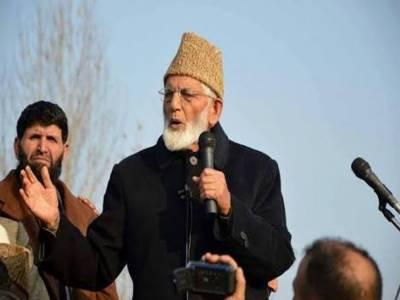 قابض بھارتی فورسز مقبوضہ کشمیر میں روز جلیانوالہ باغ کی خونین تاریخ دہرارہی ہیں۔ سیدعلی گیلانی