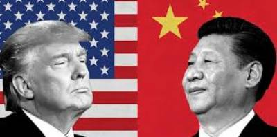 China Brulty React On American Behaviour.