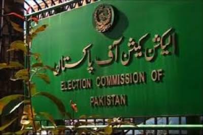 ہائیکورٹ نے چودہ دنوں میں الیکشن سے جواب طلب کرتے ہوئے الیکشن ایکٹ پر عمل درآمد سے متعلق الیکشن کمیشن کو نوٹس جاری کر دیا