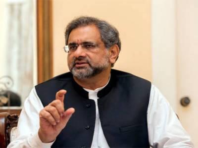 وزیراعظم آج چترال میں گولن گول ہائیڈرو پاور پراجیکٹ کا افتتاح کریں گے.
