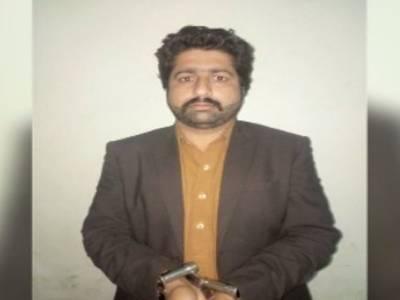 عاصمہ رانی قتل کیس'مرکزی ملزم کا قریبی ساتھی گرفتار