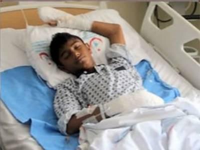 ترک سکیورٹی فورسز نے یورپ جانے والے 3 پاکستانیوں کو سخت سردی میں ٹھٹھر کر مرنے سے بچالیا