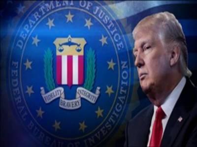 ایف بی آئی نے صدر ٹرمپ کی جانب سے جانبداری کے الزامات کو مسترد کردیا۔