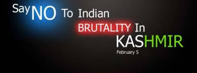 Kashmir Solidary Day 05 Feb 2018