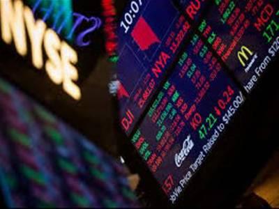 امریکی اسٹاک مارکیٹ 6 سالوں کی کم ترین سطح پر،یورپی،ایشیائی ماکیٹ بھی زد میں