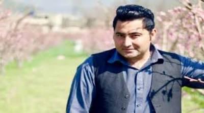 مشال خان کو مردان کی عبدالولی خان یونیورسٹی میں مشتعل ہجوم نے مبینہ طور پر توہین مذہب کے الزام پر تشدد کر کے قتل کر دیا تھا