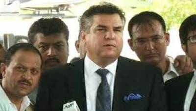 سپریم کورٹ نے توہین عدالت کیس میں وزیر نجکاری دانیال عزیز کی سماعت