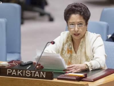 اقوام متحدہ کشمیر سے متعلق اپنی قرارد ادوں پر عمل کرائے، ملیحہ لودھی