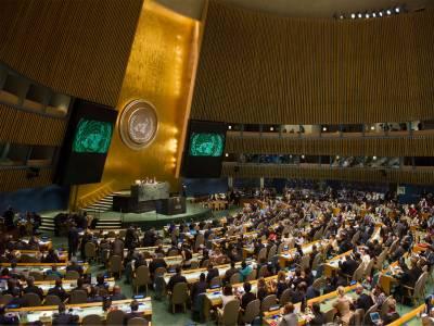 امریکا کا اقوام متحدہ میں اپنی نئی جوہری پالیسی کا دفاع
