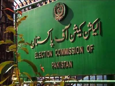 الیکشن کمیشن نے فاٹا کی سینیٹ کی نشستوں پر انتخاب کےلئے پبلک نوٹس جاری کردیا۔