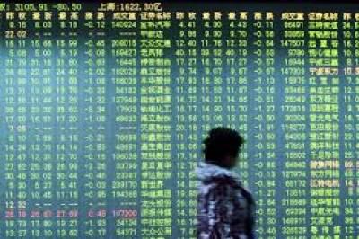 چین کے اسٹاک مارکیٹ میں مندی کا رحجان
