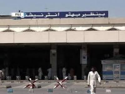 ایف آئی اے نےبینظیر ایئرپورٹ پر کارروائی کرتے ہوئے جعلی دستاویزات پر مسقط جانے والے نو افراد کو آف لوڈ کر دیا۔