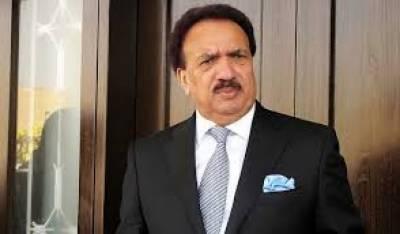 رحمان ملک نے ڈی آئی خان میں دہشتگردی اور ٹارگٹ کلنگ کےبڑھتے واقعات کا نوٹس لے لیا۔