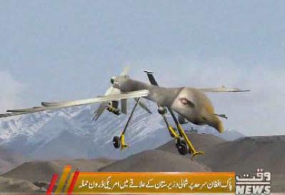 US drone strike in Waziristan kills two, including TTP deputy