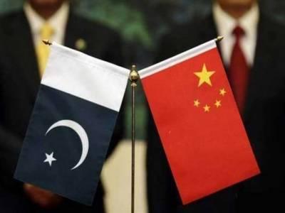 چین پاکستان کو آسیان ممالک کے مساوی رعایت دینے پر رضامند
