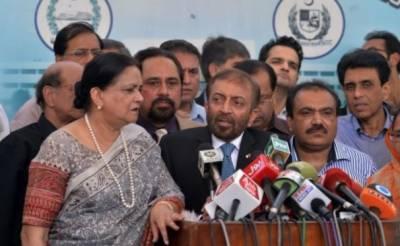 پارٹی آئین کے تحت امیدواروں کو ٹکٹ دینے کا اختیارکنوینر کے پاس نہیں بلکہ رابطہ کمیٹی کے پاس ہے, رابطہ کمیٹی ایم کیوایم پاکستان
