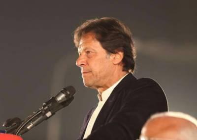 جہانگیرترین نے منی لانڈرنگ کی نہ کرپشن, شہبازشریف اکیلے چوری نہیں کرتے، ان کے وزیر بھی چوری کرتے ہیں, عمران خان