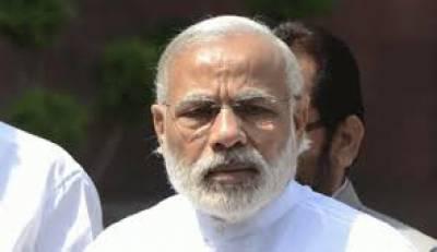 بھارتی وزیراعظم نریندر مودی آج کل فلسطین کے دورے پر ہیں