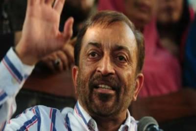 ایم کیو ایم پاکستان کے سربراہ فاروق ستار نے ہنگامی جنرل ورکرز اجلاس طلب کرلیا،