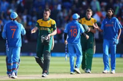 چوتھے ون ڈے میں بھارت کو پانچ وکٹوں سے شکست دیدی۔