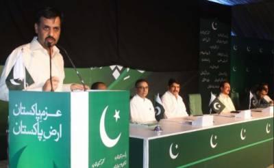 الیکشن کمیشن نے سینیٹ انتخابات کیلئے پاک سرزمین پارٹی کے چار امیدواروں کے کاغذات نامزدگی منظور کرلیے
