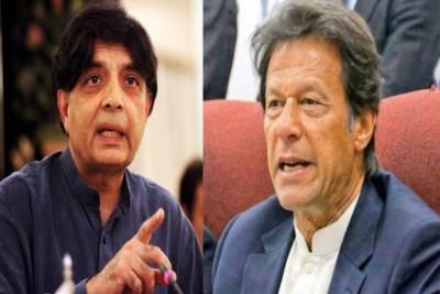 چیئرمین تحریک انصاف نے چودھری نثار کو پی ٹی آئی میں شمولیت کی دعوت دے دی