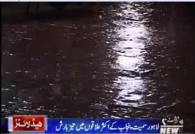 Waqtnews Headline 06:00 AM 12 February 2018