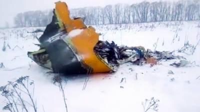 ماسکو ایئرپورٹ سے اڑان بھرنے والا مسافرطیارہ کچھ دیربعد ہی قریبی علاقے میں گرکرتباہ ہوگیا