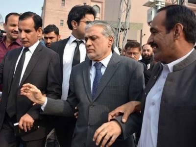 اسلام آبادد کی احتساب عدالت میں سابق وزیر خزانہ اسحاق ڈار کے خلاف اثاثہ جات ریفرنس کی سماعت جج محمد بشیر نے کی۔