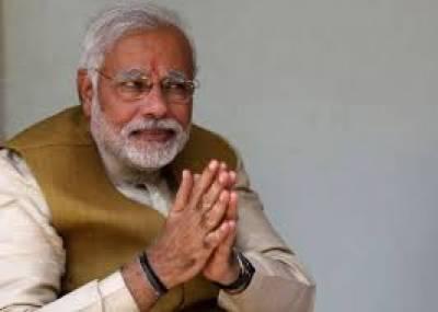 بھارتی وزیرِاعظم نریندر مودی آج کل متحدہ عرب امارات کے دورے پر