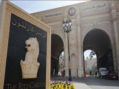 سعودی عرب، شہزادوں کی پرتعیش جیل بننے والا ہوٹل کھل گیا۔