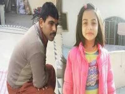 زینب قتل کیس کے ملزم عمران علی پر فرد جرم عائد