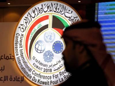 عراق میں تعمیر نو کے موضوع پر کویت میں اجلاس شروع