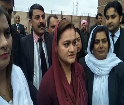 Mariyam Aurangzab Media Talk Out Side The Nab Court