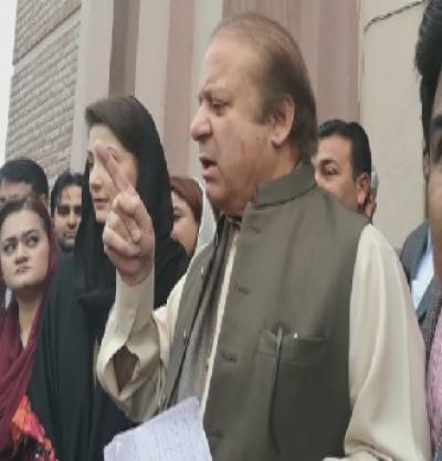 Nawaz Shahrif Media Talk Out Side The Nab Court