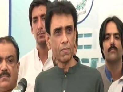 الیکشن کمیشن نے سینیٹ الیکشن کیلئے خالد مقبول صدیقی کے جاری کردہ ٹکٹوں کی منظوری دے دی۔