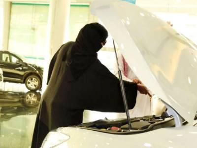 سعودی عرب: ڈرائیونگ سکھانے کیلئے 15 خواتین کی تقرری