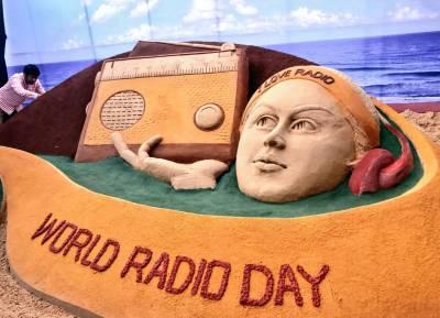 ریڈیو پاکستان میں