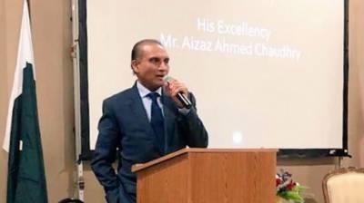 افغانستان اور خطے میں امن کےلیے پاک امریکا تعاون ضروری ہے:اعزاز چودھری