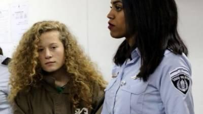 اسرائیلی فوجی کو تھپڑ مارنے اور دیگر الزامات میں 17سالہ فلسطینی لڑکی احد تمیمی کے خلاف مقدمے کا آغاز ہوگیا
