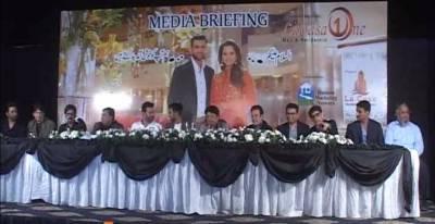حسین مارکیٹنگ نے کراچی میں اپنے زیر تکمیل پروجیکٹ لاکاسا ون مال اینڈ ریذیڈینشیاء کا ماڈل متعارف کروادیا