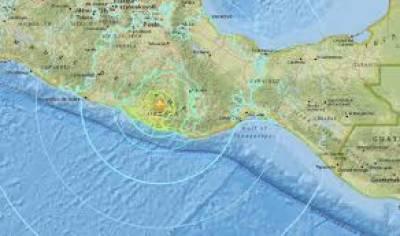 میکسیکو سٹی میں 7.5چ شدت کے زلزلے نے شہریوں کو ہلا کر رکھ دیا