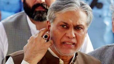 لاہورہائیکورٹ کے جسٹس امین الدین پرمشتمل اپیلٹ ٹربیونل نے دائر اپیلوں پر فیصلہ سنایا،