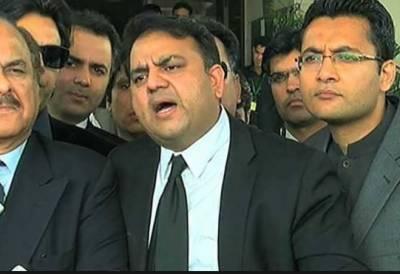 جس تیزی کے ساتھ زینب قتل کیس نمٹایا گیا ہے وہ قابلِ تحسین ہے: فواد چودھری